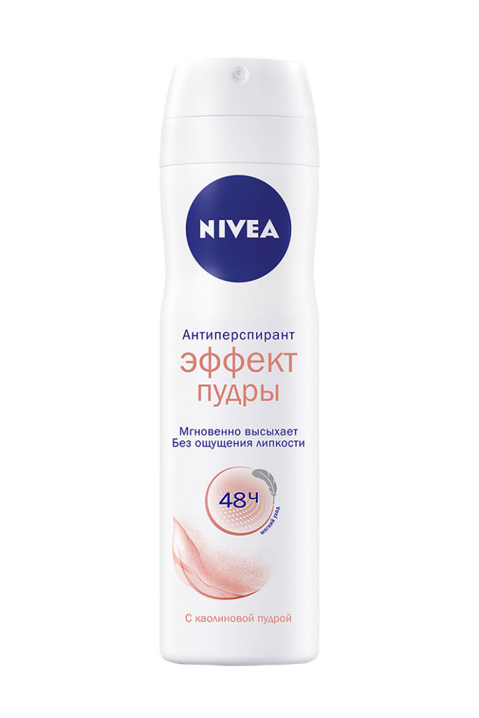 Dezodorant-NIVEA-Effect-Pudry_spray
