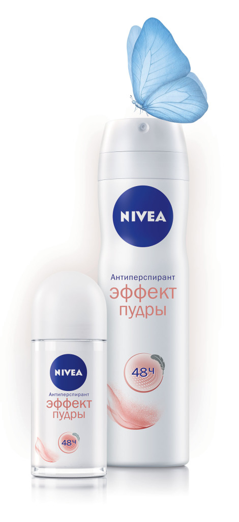 Dezodoranty-NIVEA-Effect-Pudry_gruppa