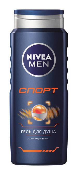 NFM-12923-Sport-Shower-Gel-
