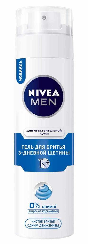 NIVEAMEN_Gel_dlya_3dnevnoi_zhetiny2