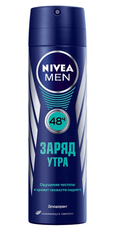 NIVEA_DEO_Zaryad_utra_spray