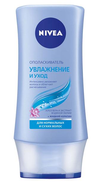 NIVEA_Hair_HydroCare_opolas