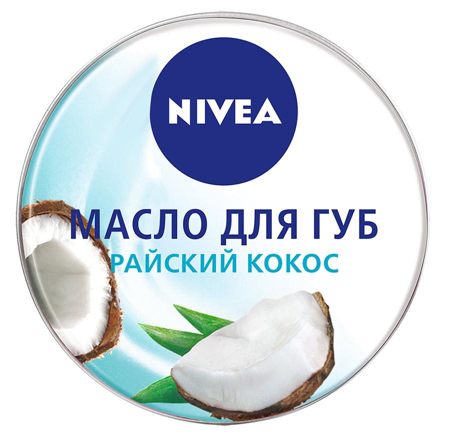 NIVEA_Lipcare_Raiskiy_kokos_banka12322