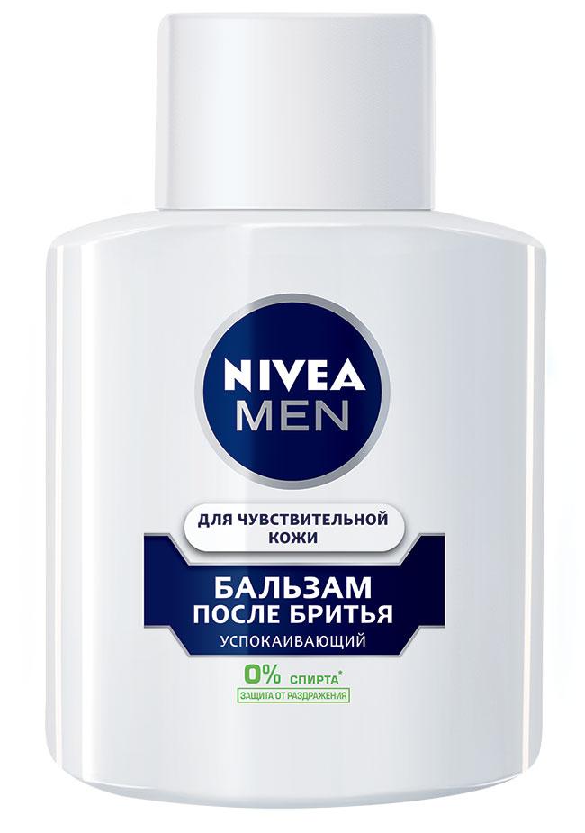 NIVEA_MEN_Balsam_posle_britya_dlya_chuvstvitelnoi_kozhi