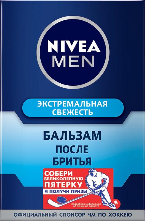 NIVEA_MEN_Balzam_posle_britya_Extremalnaya_Svezhest-(2)