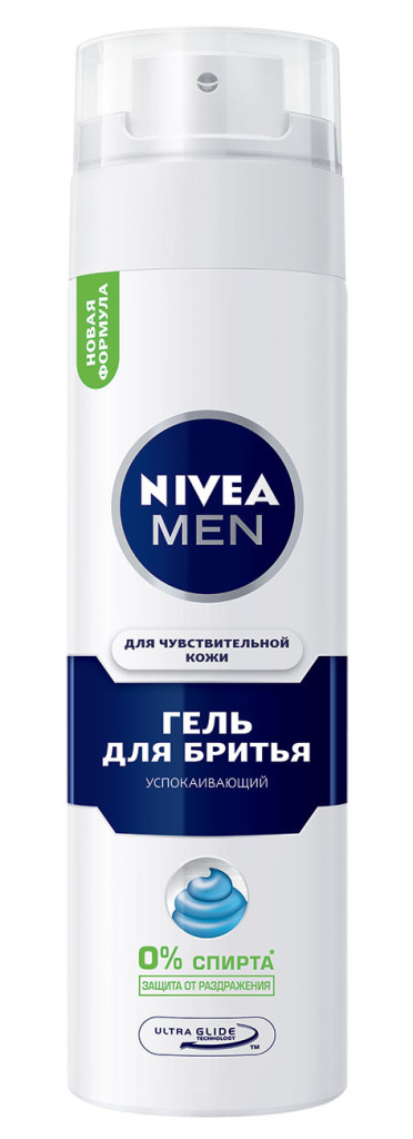 NIVEA_MEN_Gel_dlya_britya_dlya_chuvstvitelnoi_kozhi
