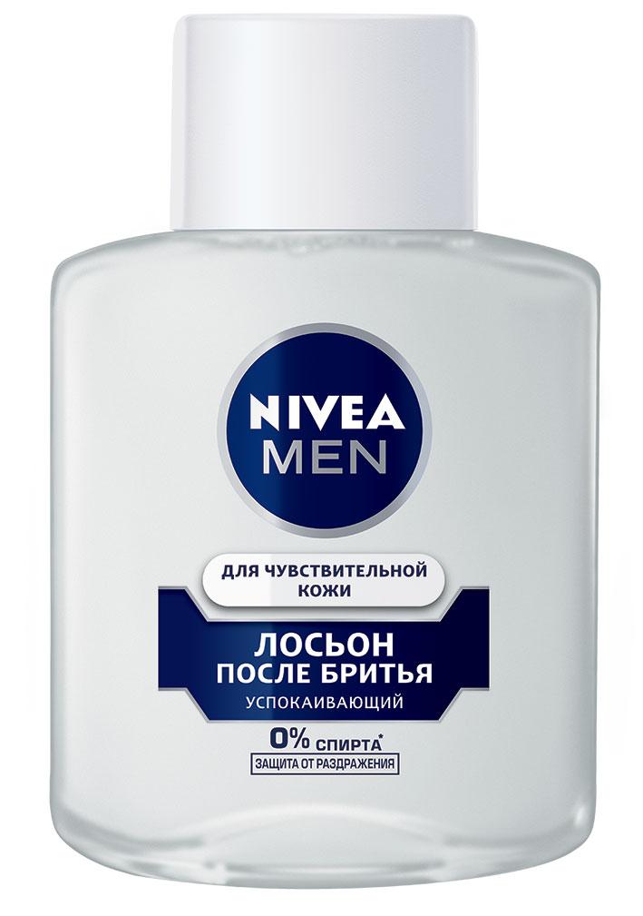 NIVEA_MEN_Losion_posle_britya_dlya_chuvstvitelnoi_kozhi