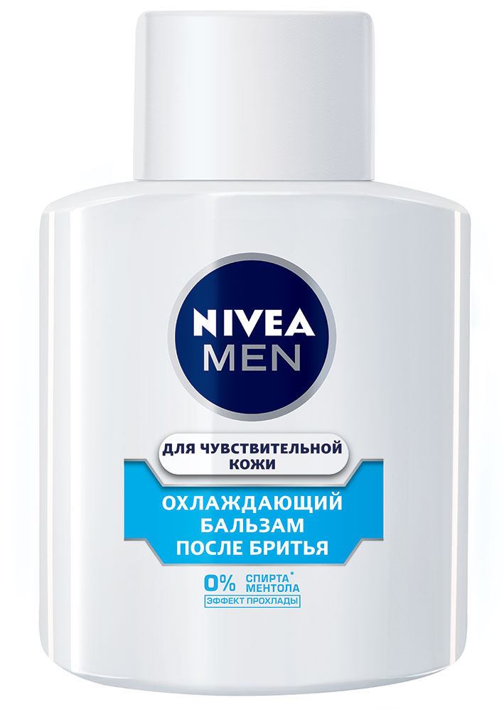 NIVEA_MEN_Ohlazhdayuzhiy_balzam_posle_brit'a_dlya_chuvstvitelnoi_kozhi