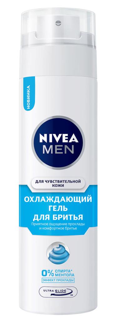 NIVEA_MEN_Ohlazhdayuzhiy_gel_dlya_brit'a_dlya_chuvstvitelnoi_kozhi