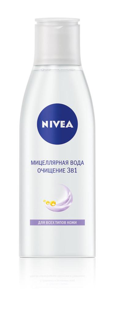 NIVEA_Micellarnaya_voda