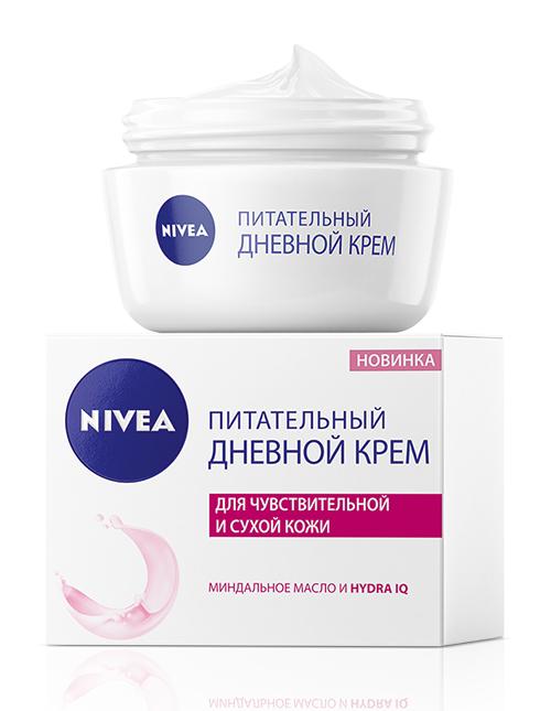 NIVEA_Pitatelniy_Dnevnoi_krem_dlya_chuvstvitelnoi_i_suhoi_kozhi_otkritiy..