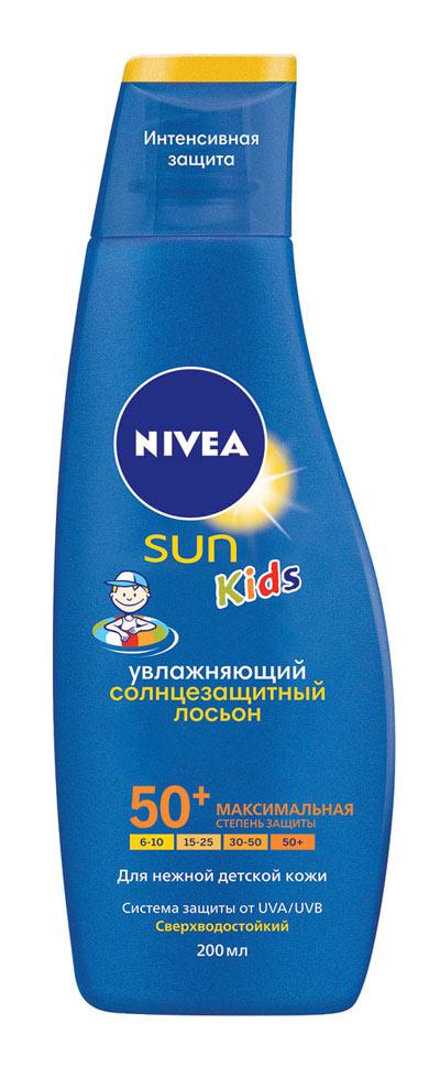 NIVEA_SUN2_Uvlazhnyauzhiy_s