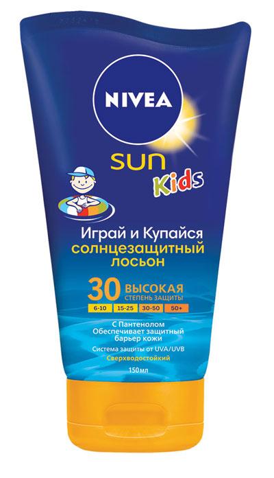 NIVEA_SUN_Igrai_i_kupaisya_
