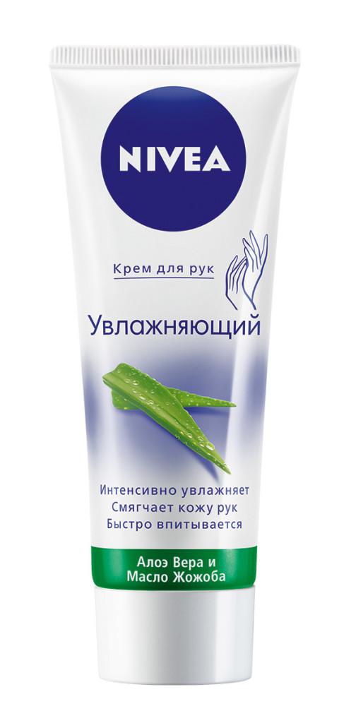 NIVEA_krem_dlya_ruk_Uvlazhnyauzhiy