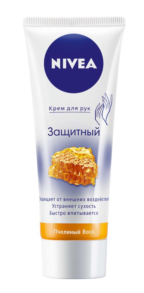 NIVEA_krem_dlya_ruk_Zashitniy