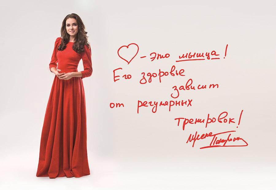 Poster_Ponaroshku2