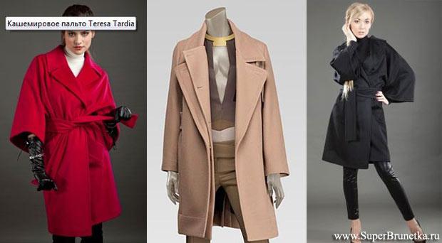 Что Лучше Носить По Осени Куртку Или Пальто