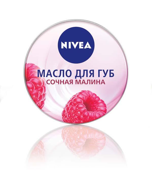 maslo_dlya_gub