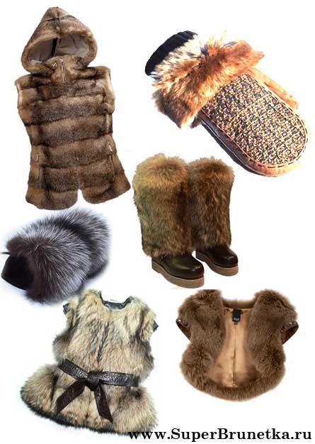 Меховая мода этого сезона