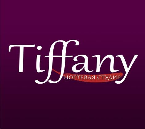 Ногтевая студия Tiffany